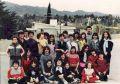 Egresados de 1984 - Cףrdoba -1984.