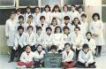 Escuela Integral - 4o. Grado C - 1983.