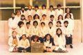 Escuela Integral - 4o. Grado B - 1979.