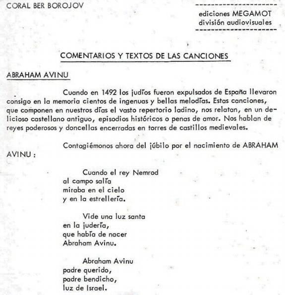 Habait Documentación Letras De Algunas Canciones Del Coro Ber